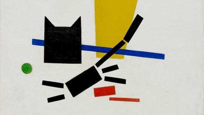 Cat with green ball. Original - Kazimir Malevich