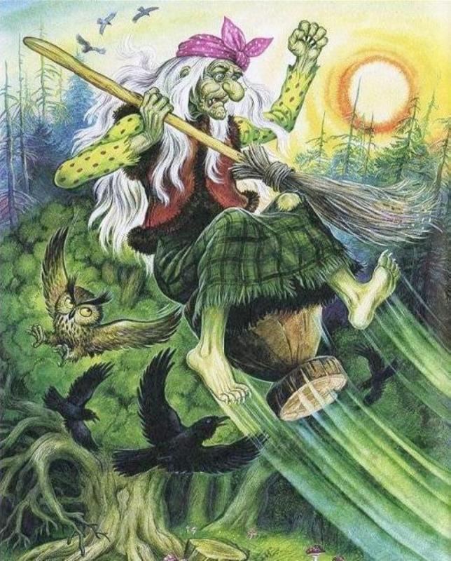 Баба-яга из русских сказок картинки