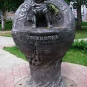 Monument to Zvezdochka