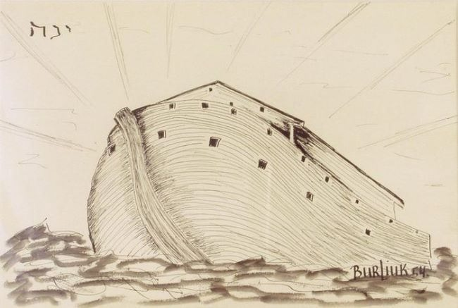 Noah's Ark. David Davidovich Burliuk, 1954