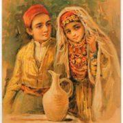 Peoples of Russia. Crimean Tatars. Elizabeth Bohm