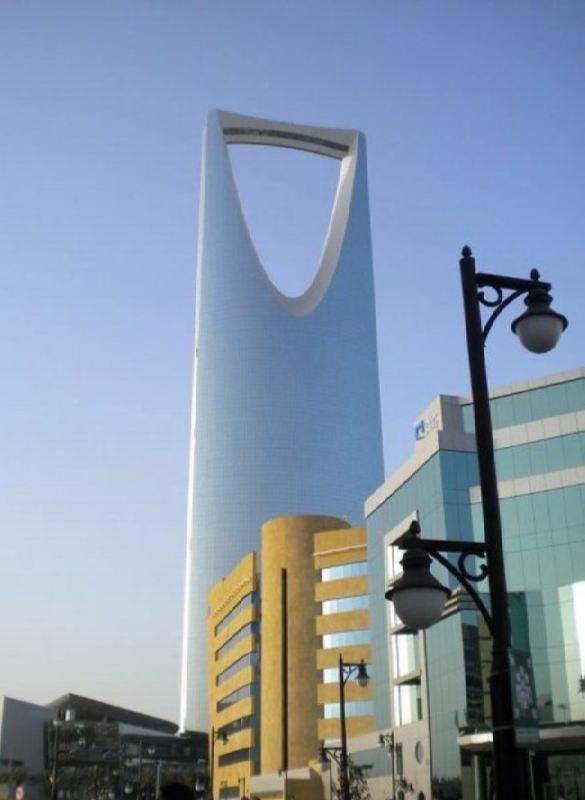 Riyad Kingdom Center