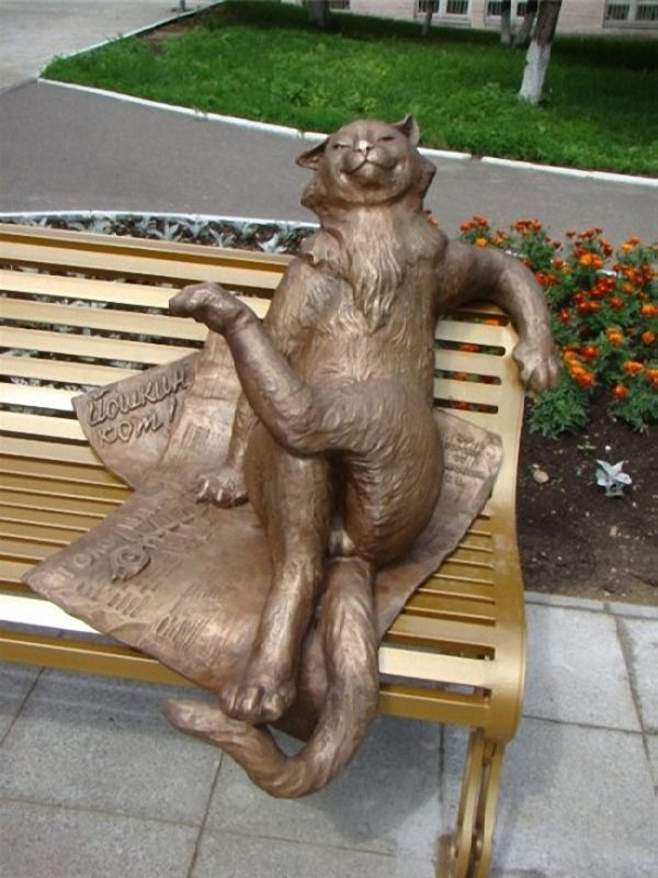 Sculpture of Yoshkin-cat in Yoshkar-Ola