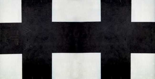 The Skin of a Cat. Original - Kazimir Malevich, The Black Cross