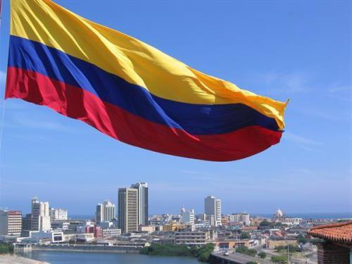 Colombia - Columbus' Namesake