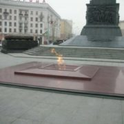 Eternal flame on Victory Square in Minsk, Belarus