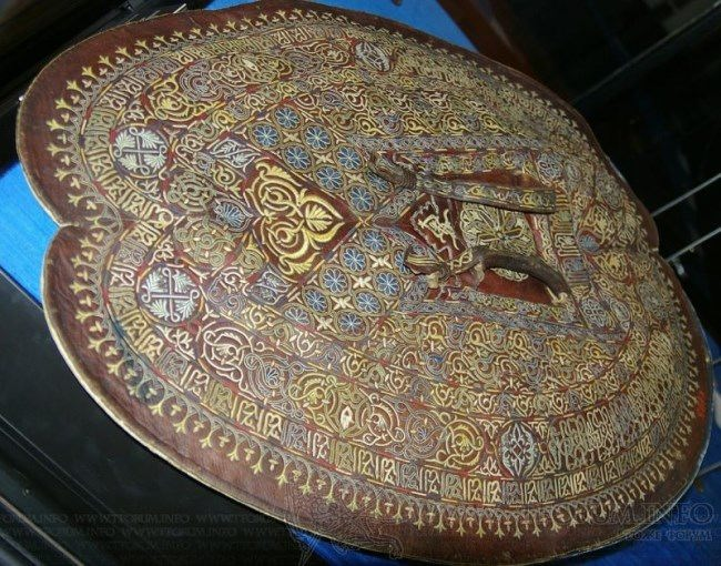Charming shield