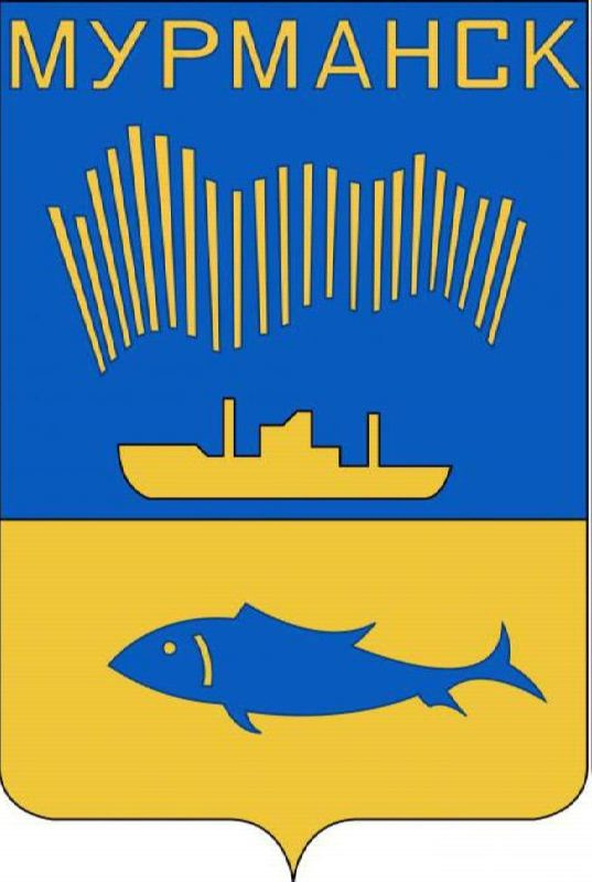 Coat of arms of Murmansk, Russia