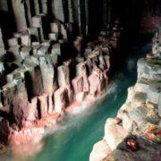 Fingal Cave, Isle of Staff, Scotland