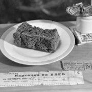 Minimal ration