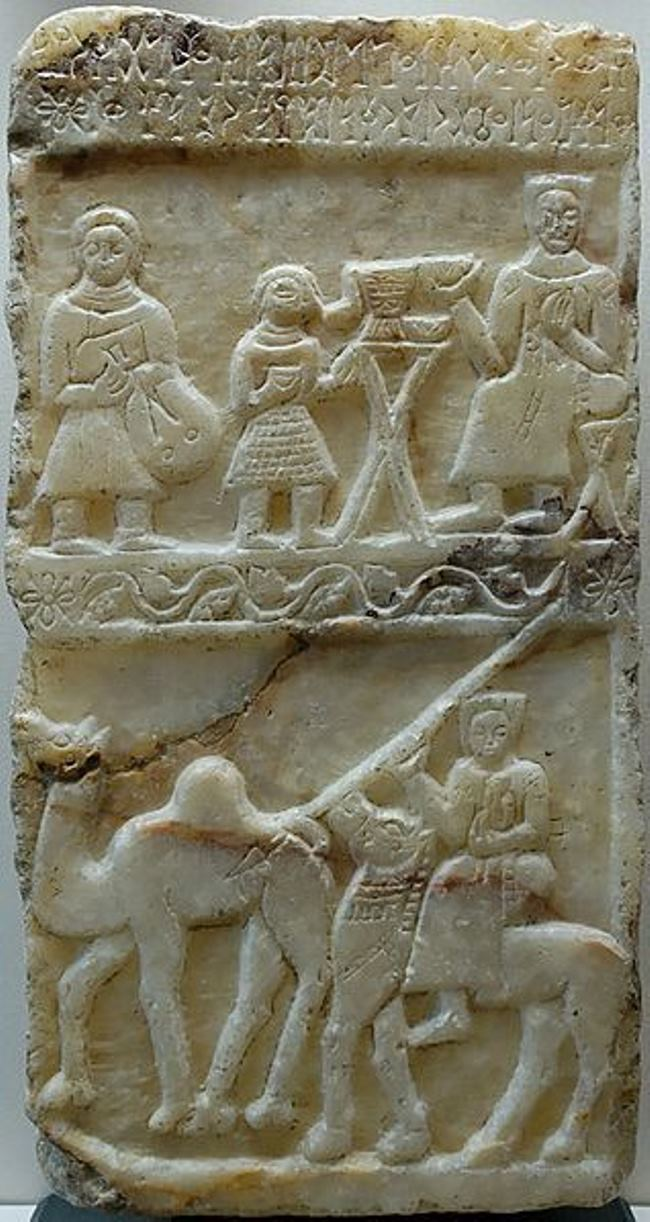 Sabean stela Feast and drover of camels